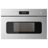 Встраиваемая микроволновая печь IKEA 603.687.69, нержавеющая сталь, конвекция,  22л.