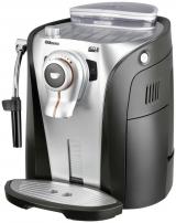 Автоматическая, зерновая кофемашина б/у Saeco Odea Go, серая, Италия.
