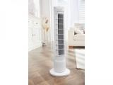 Вентилятор колона напольный воздухоохладитель башенный Silver Crest STV 45 C2 45Вт
