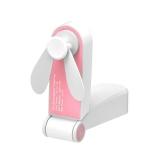 Дорожный туристический вентилятор портативный мини - вентилятор аккумуляторный  в футляре  Folding Fan